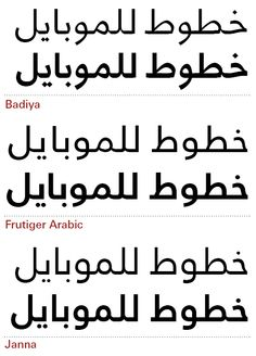 arabic fonts for mobile