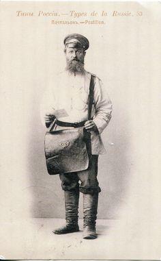 Russia: Russian Postman. Russian Postman. A reprint vintage card