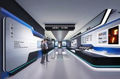 China ENFI Enterprise exhibition hall on Behance Interior Design Exhibition, Exhibition Stand Design, Showroom Design, Spaceship Interior, Futuristic Interior, Futuristic Design, Interactive Exhibition, Exhibition Stall, Exhibition Display
