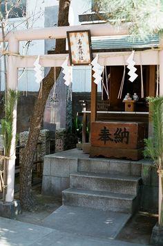 Fukagawa Shichifukujin Meguri - Juro Jinja