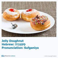 Jelly Doughnut Pancakes Recipe — Dishmaps
