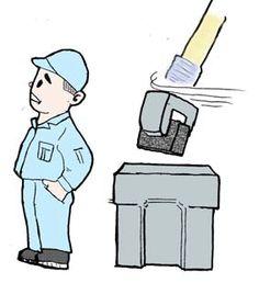 4.Maintenance、TPM Skip さぼり