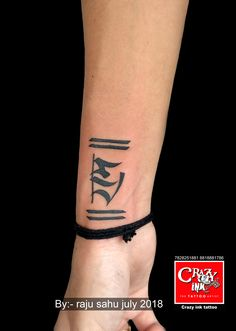 initial ram name tattoo on wrist for men and women tattoo done at crazyink Tattoos for men Wrist Band Tattoo, Ma Tattoo, Mantra Tattoo, Name Tattoos On Wrist, Names Tattoos For Men, Family Tattoos, Arm Tattoos For Guys, Tattoos For Women, Tattoo Blog