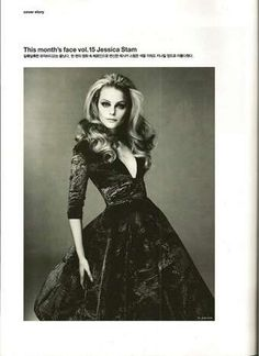 Heroine Haute Couture 9
