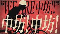 """アルバム""""予襲復讐""""全曲トレーラー"""