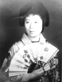 Japanese Photo - Vintage Print -  Photograph - Photography - Actress In Kimono Dress and Dance Fan - Black and White Picture by FromJapanWithLove on Etsy