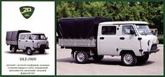 Набор открыток с моделями автомобилей УАЗ к 70-летию завода УАЗ