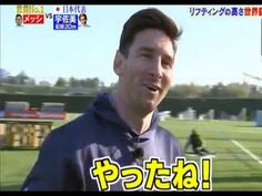Lionel Messi new record 2016 - Lifting high Messi News, Football Challenges, Skill Saw, Lionel Messi, Watch V, Soccer, Baseball Cards, Game, Sports