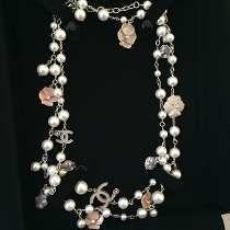 Chanel Collar De Perlas Precio Buen Fin Dias Limitados
