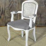 Side Chair - Marseilles