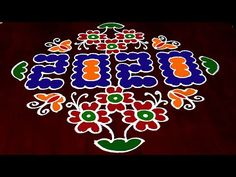 New Year Rangoli 2020 || 20x2x2 Dots New Year Kolam || Easy Butterfly Rangoli || Rangoli World - YouTube
