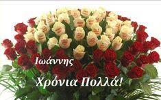 Name Day, Christmas Wreaths, Fruit, Holiday Decor, Food, Saint Name Day, Essen, Meals, Yemek