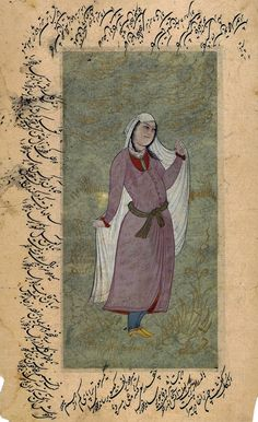 Young Woman by Reza al Abbasi,early 17th c.