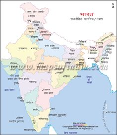 Forest vegetation map of india shows the eco regions in india india india political map in hindi bharat ka naksha manchitra gumiabroncs Images