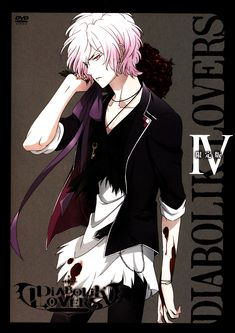 Subaru - Diabolik Lovers