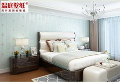 European style luxury mirror striped wallpaper non woven bedroom living room TV setting-in Wallpapers from Home & Garden on Aliexpress.com | Alibaba Group