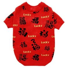 Allacki Chinese Pattern Pullover Sweater New Year's Pet Clothes for Cat and Dog #Allacki