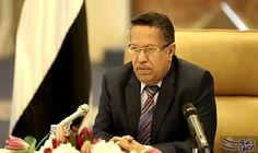 """اليمن يعلن مواصلة إعادة إعمار ما دمرته ميليشيات الحوثي: قال رئيس الوزراء اليمني الدكتور أحمد عبيد بن دغر إن حكومته """"ماضية في إعادة إعمار ما…"""