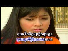 Spean  Chher Aphorp  - ស្ពានឈើអភ័ព្វ - Sin Sissamuth - Karaoke - Khmer O...