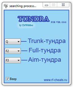 FailWG - World of Tanks Mod, Contour Mod, Damage Panel, Hax: Tundra [0.9.6] - aktualizacja po micropatch'u (30....