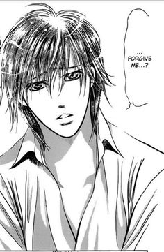 Omg ! This look ! And her reaction to it! Too funny, love this manga :) Skip Beat