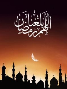 Ramadan Wallpaper Hd, Islamic Wallpaper, Hd Wallpaper, Beautiful Words, Beautiful Images, Ramzan Wishes, Ramadan Karim, Arabic Art, Speak Arabic