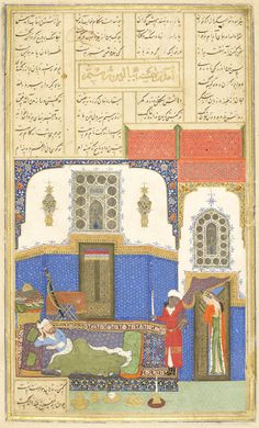 Tahmineh comes to Rostam Ferdowsi, Shahnameh Timurid: Herat, c.1444  Patron: Mohammad Juki b. Shah Rokh Opaque watercolour, ink and gold on paper London, Royal Asiatic Society, Persian MS 239, fol. 56v