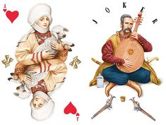 5 Ukrainian playing cards