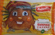 Картинки по запросу хлебный дом упаковка