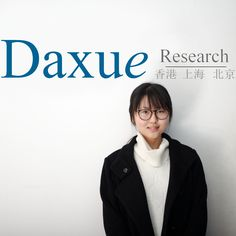 Wang Lu is one of our hardworking research assistants, helping us deliver the most competitive market research in China!