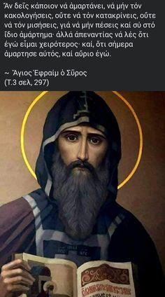 Orthodox Christianity, Kai, Believe, Icons, Quotes, Quotations, Symbols, Ikon, Quote