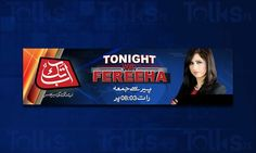 Watch Pakistani Talk Show Tonight With Fareeha 3rd March 2016 Abb Takk News. Talk with Fareeha on Abb Takk News Channel. Talk Show topic: MQM In Big Trouble