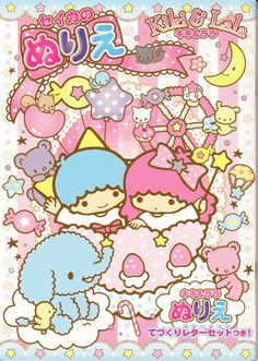 【2013】B5 Colorbook (¥210) ★Little Twin Stars★
