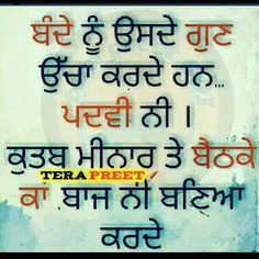 16 Best Osm Images Hindi Quotes Manager Quotes Quotations