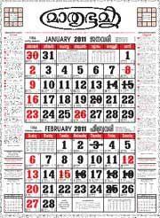 malayala manorama calendar 2013 pdf