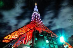 Tokyo Tower with Clouds by hidesax, via Flickr