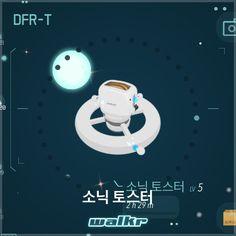 내 아름다운 행성「소닉 토스터」를 봐~ http://galaxy.walkrgame.com/93UeQmA8yXs/19