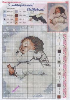 New born baby Cross Stitch Angels, Cross Stitch For Kids, Cute Cross Stitch, Counted Cross Stitch Patterns, Cross Stitch Charts, Cross Stitch Designs, Cross Stitch Embroidery, Embroidery Patterns, Crochet Angels