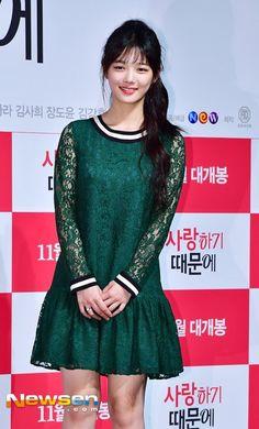 Kim Joo Jung, Korean Actresses, Sooyoung, Best Actress, Suzy, Erika, Kdrama, Fashion Ideas, Asian