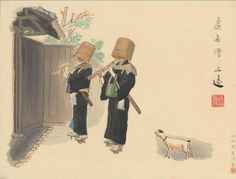 Komuso (Itinerant Priests of the Fuke sect) by Wada Sanzo from the Japanese Vocations in Pictures series (1940)