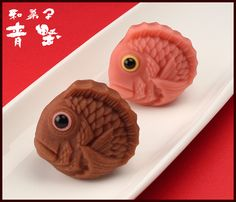 """'Wagashi"""" is a traditional Japanese confectionery."""