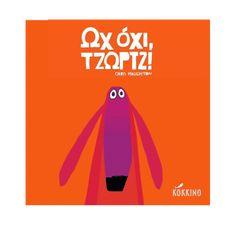 Εκδόσεις Κόκκινο - Ωχ όχι Τζόρτζ! Movies, Movie Posters, Film Poster, Films, Popcorn Posters, Film Posters, Movie Quotes, Movie