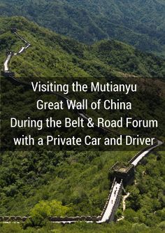 Visiting the Mutianyu Great Wall of China with a Private Car and Driver | Sidewalk Safari