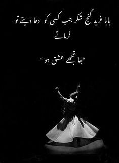 Best Urdu Poetry Images, Love Poetry Urdu, My Poetry, Emotional Poetry, Poetry Feelings, Sufi Quotes, Poetry Quotes, Qoutes, Mohsin Naqvi Poetry