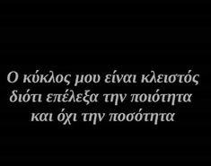 Gangster Quotes, Mindfulness Quotes, Greek Quotes, True Words, I Am Happy, Self Improvement, Positive Quotes, Qoutes, Love Quotes