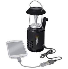 pl: Latarnia LED z radiem National Geographic Bresser National Geographic, Nespresso, Coffee Maker, Engineering, Kitchen Appliances, Led, Coffee Maker Machine, Diy Kitchen Appliances, Coffee Percolator