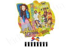 """Дартс """"Hanna-Montana"""" ( стріли) 823B-1, пупсы куклы, игры для для детей, магазин игрушек киев, детские игрушки для новорожденных, куклы ручной работы, каталог мягких игрушек"""