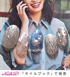 Japan Nail Art, Icing Nail, Pearl Earrings, Pearls, Jewelry, Design, Instagram, Pearl Studs, Jewlery