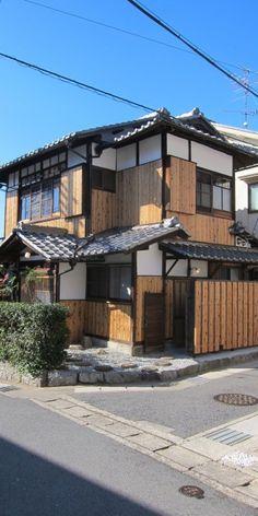 Maison Sakuradani : Location maisons Kyoto | Vivre le Japon