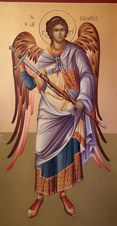 Archangels, Orthodox Icons, Byzantine Art, Jesus Art, Archangel Michael, Paint Icon, Catholic Art, Art Icon, Sacred Art